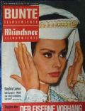 Bunte Magazine [West Germany] (18 July 1962)