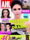 Ahlan! Magazine [United Arab Emirates] (21 June 2012)
