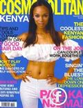 Tyra Banks on the cover of Cosmopolitan (Kenya) - March 2000