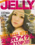 JELLY Magazine [Japan] (August 2011)