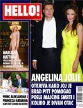 Hello! Magazine [Serbia] (13 July 2007)