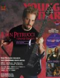 John Petrucci on the cover of Young Guitar (Japan) - November 2004