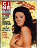 Jeanne Moreau on the cover of Cine Revue (France) - January 1978