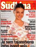 Moja Sudbina Magazine [Croatia] (February 2008)