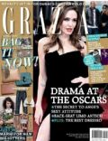 Grazia Magazine [Iran] (29 February 2012)