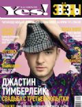 Yes! Zvezdy Magazine [Russia] (November 2008)