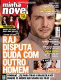 Minha Novela Magazine [Brazil] (22 May 2009)