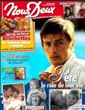 Alain Delon on the cover of Nous Deux (France) - June 2012