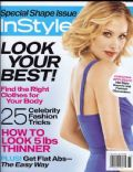 Christina Applegate on the cover of Instyle Makeover (United States) - July 2008