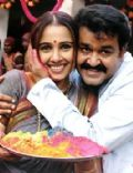 Mohanlal and Suchitra
