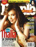 People en Espanol Magazine [Mexico] (1 May 2005)