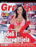 Gracija Magazine [Bosnia and Herzegovina] (27 April 2012)