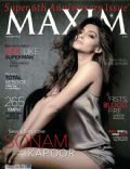 Sonam Kapoor on the cover of Maxim (India) - January 2012