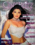 Sonali Bendre on the cover of Cineblitz (India) - May 2000