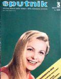 Sputnik monthly digest Magazine [Italy] (August 1975)