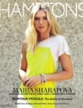 Maria Sharapova on the cover of Hamptons (United States) - August 2012