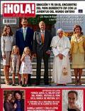 Hola! Magazine [Peru] (24 August 2011)