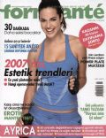 Formsante Magazine [Turkey] (February 2007)