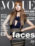 Jolin Tsai on the cover of Vogue (Taiwan) - April 2012
