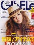 Gisele Magazine [Japan] (April 2011)