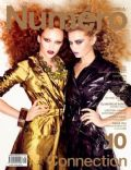 Abbey Lee Kershaw, Karmen Pedaru, Matthias Vriens on the cover of Numero (Korea South) - May 2009