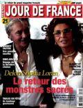 Jours de France Magazine [France] (December 2011)