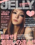 JELLY Magazine [Japan] (September 2011)