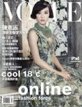 Ivy Chen on the cover of Vogue (Taiwan) - July 2013