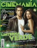 Blake Lively, Ryan Reynolds on the cover of Cinemania (Mexico) - September 2010