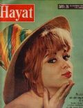 France Anglade on the cover of Hayat (Turkey) - June 1963