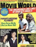 Movie World Magazine [United States] (September 1977)