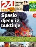 24 Sata Magazine [Croatia] (28 February 2007)