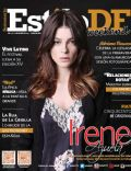 Irene Azuela on the cover of Estilo Df (Mexico) - March 2014