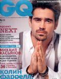GQ Magazine [Russia] (November 2004)