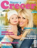 Wanda Nara on the cover of Nacer Y Crecer (Argentina) - August 2013
