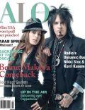 Alo Magazine [United States] (March 2012)