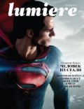 Henry Cavill on the cover of Lumiere (Russia) - June 2013