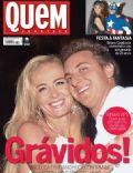 Quem Magazine [Brazil] (20 April 2007)