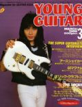 Young Guitar Magazine [Japan] (March 1986)