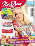 Amanda Lear on the cover of Nous Deux (France) - July 2013