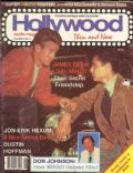 Hollywood Studio Magazine [United States] (September 1986)