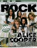 Classic Rock Magazine [Russia] (February 2007)