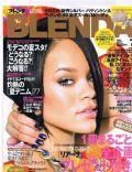 Blenda Magazine [Japan] (July 2007)