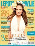 Lepota I Zdravlje Magazine [Serbia] (July 2009)