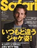 Safari Magazine [Japan] (April 2010)