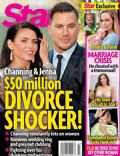 Channing Tatum, Jenna Dewan-Tatum on the cover of Star (United States) - July 2014