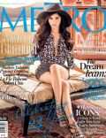 Kim Chiu on the cover of Metro (Philippines) - May 2013