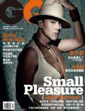GQ Magazine [Taiwan] (March 2012)