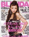 Blenda Magazine [Japan] (August 2007)