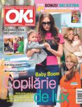 OK! Magazine [Romania] (27 January 2012)